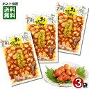 【メール便送料無料】北杜食品 辛味にんにく 240g×3袋セット 国内加工品