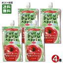 ショッピングかに 【メール便送料無料】山吉青果食品 飲むこんにゃくゼリー アップル味 130g×4本まとめ買いセット