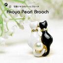 パール ブローチ(6350)ピンブローチ 猫 ネクタイピン タイタック タイニーピン アコヤ真珠 母の日 入学式 卒業式 結婚式 パーティー 送料無料(メール便発送)
