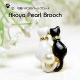 【(メール便発送)】ネコモチーフのアコヤ真珠パールブローチ(6350)【楽ギフ包装】【母の日】【猫】