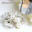 パールブローチ(6486) アコヤ真珠 8.0〜8.5mm コサージュ すずらん シルバー 入学式 卒業式 フォーマル 結婚式 式典 パーティー 母の..