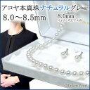 三重県真珠の画像6