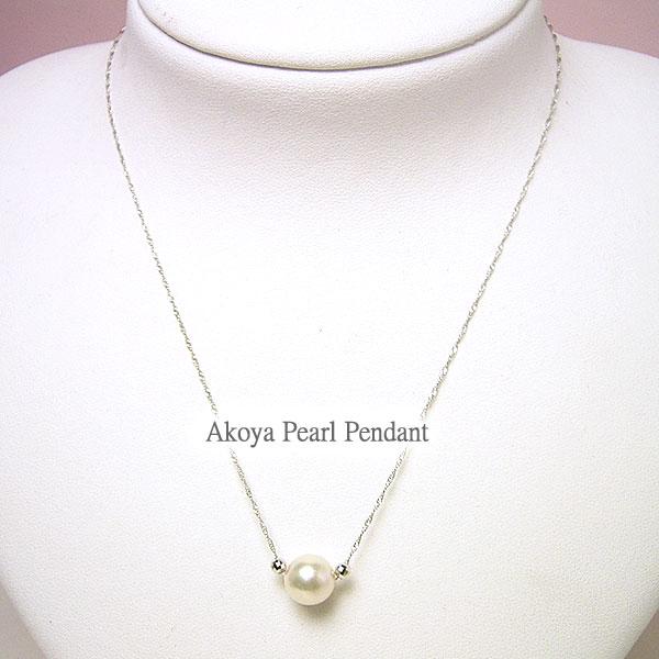 パール ネックレス ペンダント(3534) アコヤ真珠 8.5mm 貫通 シンプル 一粒 ホワイトゴールド 入学式 結婚式 卒業式 パーティー フォーマル 母の日 プレゼント 送料無料  シンプルだからプレゼントにもおすすめ!合わせやすい定番人気の本真珠ペンダント♪