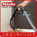 【メーカー公式】Miele ミーレ すきま用ノズルロング (560mm) SFD 20
