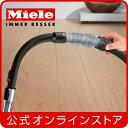 家電 - 【メーカー公式】Miele ミーレ ホースアダプター延長用 SFS 10