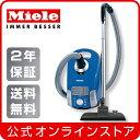 【メーカー公式】送料無料 2年保証 Miele ミーレ 掃除機 Compact C1 SCAO 0 SB スプリントブルー 紙パック式 家電 生活家電