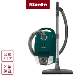 Miele ミーレ <strong>掃除機</strong> <strong>紙パック式</strong> 紙パック <strong>紙パック式</strong><strong>掃除機</strong> ドイツ製 SDCO 3 P CleanMeister ぺトロール 家電 生活家電