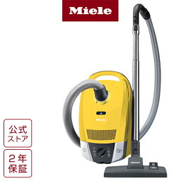 Miele ミーレ <strong>掃除機</strong> <strong>紙パック式</strong> 紙パック <strong>紙パック式</strong><strong>掃除機</strong> ドイツ製 Compact C2 SDAO0 CY Baby Care カナリーイエロー