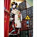 椎名林檎 / 逆輸入 〜港湾局〜(通常盤) CD