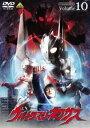 [送料無料] ウルトラマンネクサス Volume 10 [DVD]