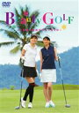 Beauty GOLF~女性初心者向けゴルフDVD~ [DVD]