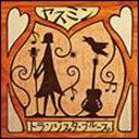 ヤスミン / トランジスタ・ブルース [CD]