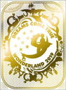 史上最強の移動遊園地 DREAMS COME TRUE WONDERLAND2019 [DVD]