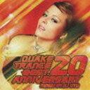 Trance, Euro Beat - DJ UTO(MIX) / QUAKE TRANCE BEST.20 ANNIVERSARY MIXED BY DJ UTO [CD]