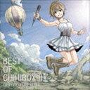 送料無料 米倉千尋 / BEST OF CHIHIROX II(初回限定盤) CD
