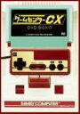 ゲームセンターCX DVD-BOX17 [DVD]