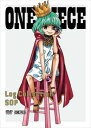 "送料無料 ONE PIECE Log Collection""SOP"" DVD"