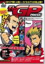 モトGP PRESS VOL.01 [DVD]