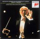 古典 - ジョージ・セル / ベートーヴェン: 交響曲第9番ニ短調 合唱 [CD]