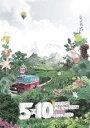 [送料無料] 嵐/5×10 All the BEST! CLIPS 1999-2009 [DVD]