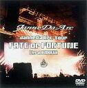ジャンヌダルク/FATE or FORTUNE-Live at BUDOKAN- [DVD]