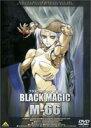 [送料無料] ブラックマジック M-66 [DVD]
