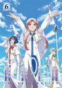 [送料無料] ARIA The ORIGINATION Navigation.6 [DVD]