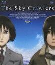 [送料無料] スカイ・クロラ The Sky Crawlers [Blu-ray]