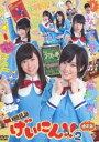 送料無料 NMB48 げいにん 2 DVD-BOX 通常版 DVD