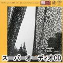 現代 - [送料無料] ウラジミール・シャフラノフ・トリオ / ロシアより愛を込めて [スーパーオーディオCD]
