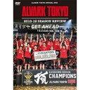 アルバルク東京 2018-19シーズンレビュー ~GET AHEAD~ [DVD]
