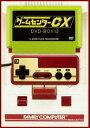 ゲームセンターCX DVD-BOX13 [DVD]