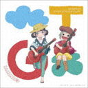 ゴンチチ / TVアニメ「あまんちゅ!」 オリジナルサウンドトラック [CD]