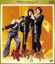 CD, DVD, 樂器 - [送料無料] 俺たちの旅 VOL.5 [Blu-ray]