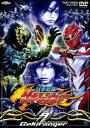 送料無料 獣拳戦隊ゲキレンジャー VOL.9 DVD