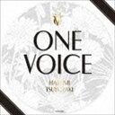 露崎春女 / ONE VOICE(低価格盤) [CD]