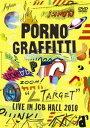 """ポルノグラフィティ/""""∠TARGET"""" live in JCB HALL 2010(通常盤) DVD"""