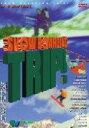 スノーボーディング・トリップ! [DVD]