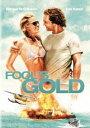[送料無料] フールズ・ゴールド/カリブ海に沈んだ恋の宝石 [DVD]