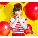 [送料無料] 春奈るな / Candy Lips(初回生産限定盤B/CD+DVD) [CD]