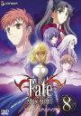 [送料無料] Fate/stay night 8〈通常版〉 [DVD]