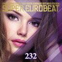 欧洲电子音乐 - スーパーユーロビート VOL.232 [CD]