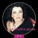 [送料無料] 輸入盤 NATACHA ATLAS / 5 ALBUM BOX SET [5CD]