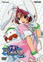 [送料無料] ナースウィッチ小麦ちゃん マジカルて KARTE.1 (通常版) [DVD]