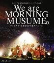 送料無料 モーニング娘。誕生20周年記念コンサートツアー2018春〜We are MORNING MUSUME。〜ファイナル 尾形春水卒業スペシャル Blu-ray