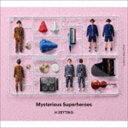 H ZETT RIO / Mysterious Superheroes(EXCITING FLIGHT盤)