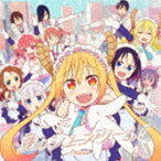 fhana / TVアニメ『小林さんちのメイドラゴンS』OP主題歌::愛のシュプリーム!(アニメ盤) [CD]