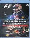 送料無料 2013 FIA F1 世界選手権 総集編 BD版 Blu-ray