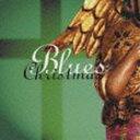 Gospel - (オムニバス) ブルース・クリスマス [CD]