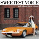 今井優子 / SWEETEST VOICE Yuko Imai Best Album [CD]
